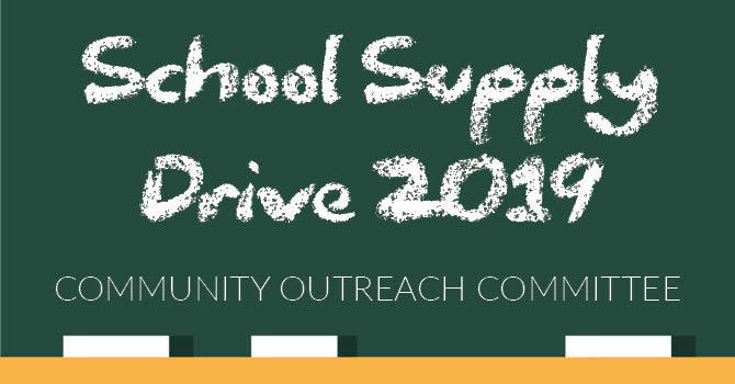 School Supply Drive image
