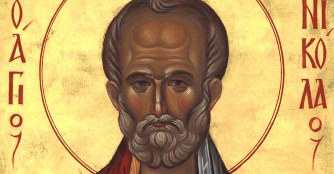 St. Nicholas the Wonderworker, Archbishop of Myra image