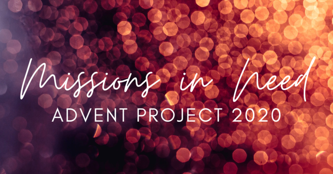 Advent Project 2020 image