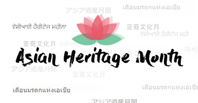 Asian Heritage Sunday: Peacemakers in the Spirit of Wa