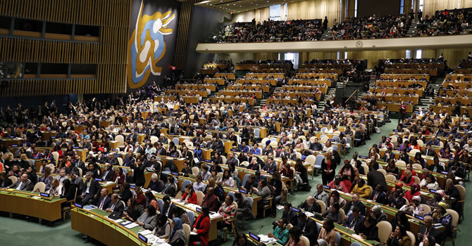 ACC Seeking Young Delegate for UN Commission on the Status of Women