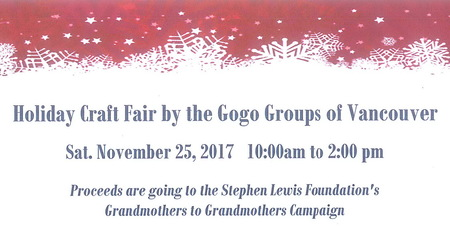 Holiday Craft Fair by the Gogo Groups of Vancouver