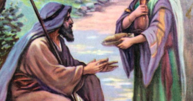 Elijah and the Widow image
