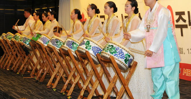 50th Anniversary of Korea-Canada Diplomatic Relations Celebrations at Holy Trinity Cathedral image
