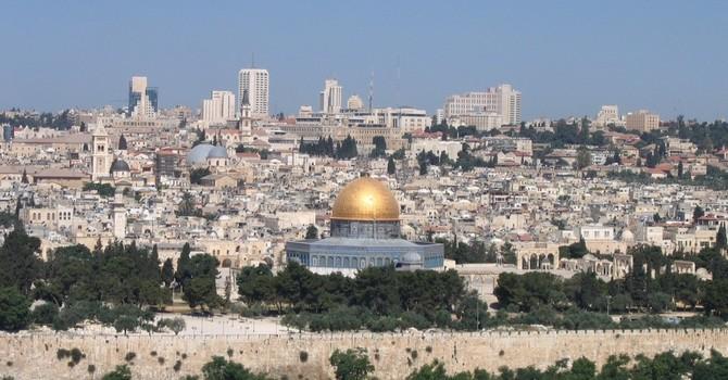 Israel, Jordan, & Egypt Trip image