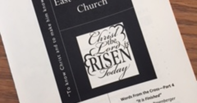 April 1, 2018 Church Bulletin image