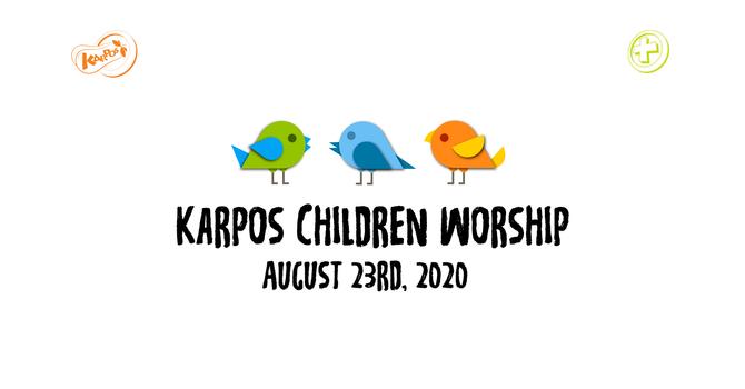 200823 Elementary Sunday Worship