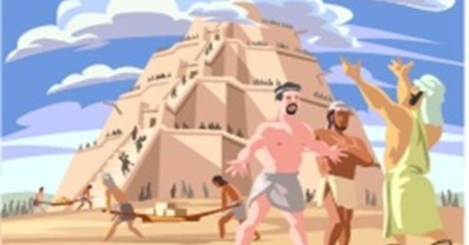 Nimrod - The Man Who Tried to Build The Tower of Babel image