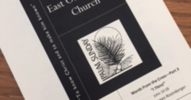 March 25, 2018 Church Bulletin image