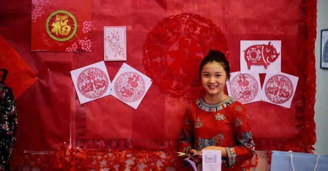 2019 Lunar New Year Celebration image