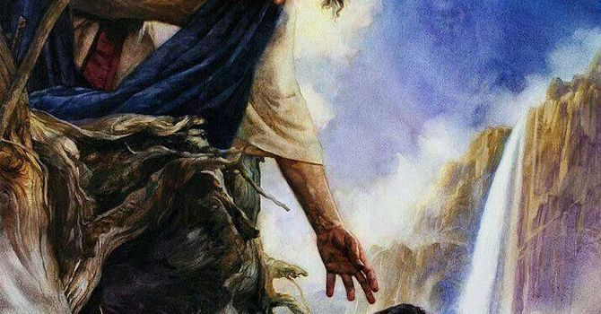 Jesus Our Shepherd image