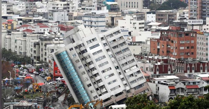 Information About the Taiwan Earthquake