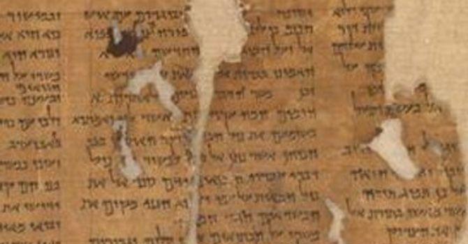 The Dead Sea Scrolls: Winter 2021 Course image