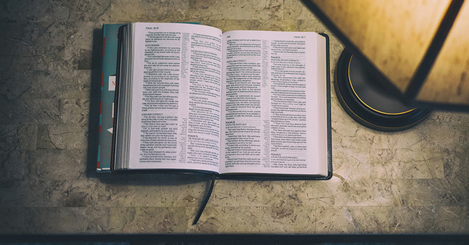 Tuesday Evening Bible Study Cancelled Until The Fall image