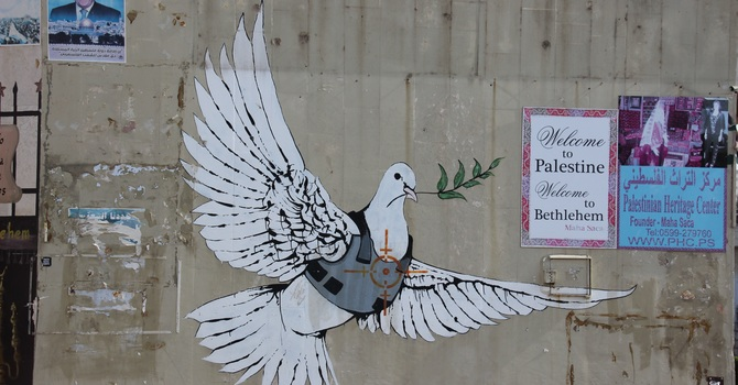 A Contemplative Walk to and through Bethlehem image