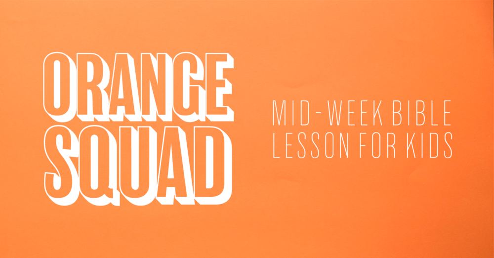 オレンジ Squad
