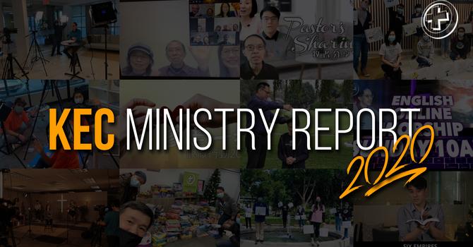 KEC Ministry Report 2020 image