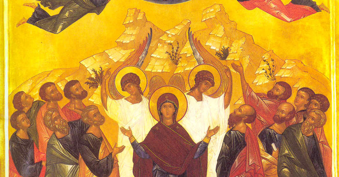 Choral Evensong for the Feast of the Ascension