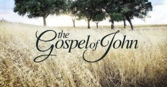 The Conclusion of Jesus' Prayer