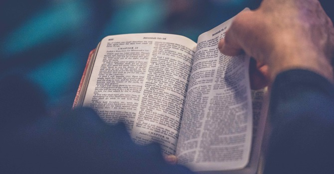 Question: How can we be so sure that the Bible is the Word of God? image