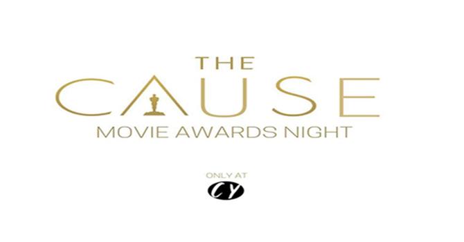 Youth Movie Making Awards