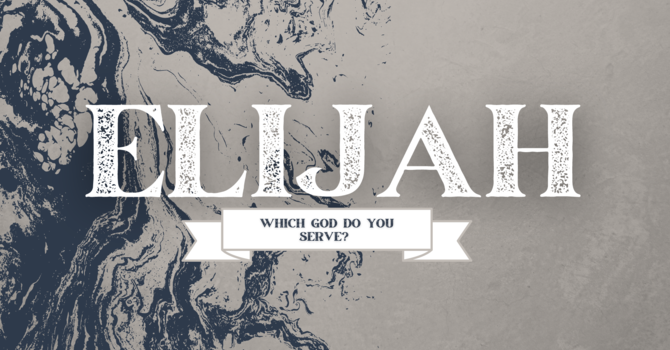 Which God Do You Serve? image