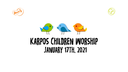 January 17th, 2021 Karpos Children Worship