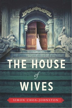 House%20of%20wives%20cover