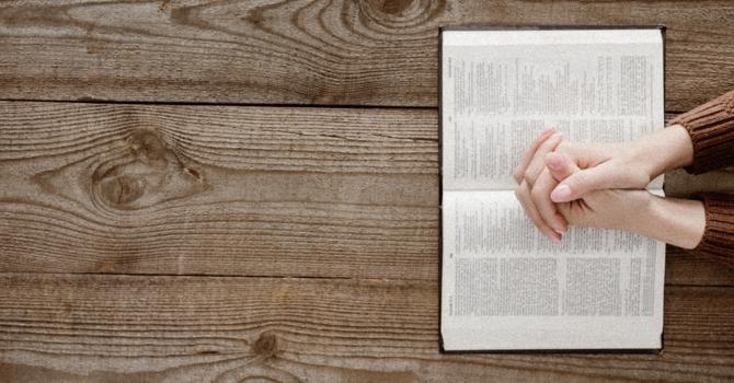 成人主日学和祈祷会