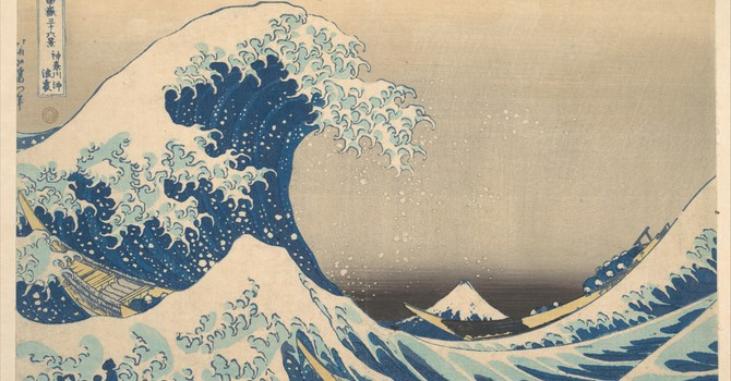 Art and Soul for Lent  Day 6 - Under the Wave off Kanagawa (Kanagawa oki nami ura)