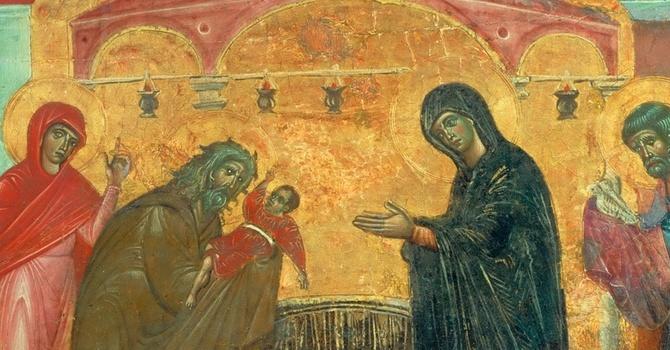 The Presentation of Christ image