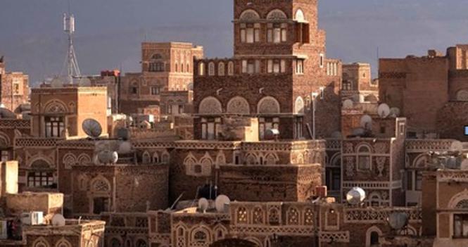 Letter from Yemen