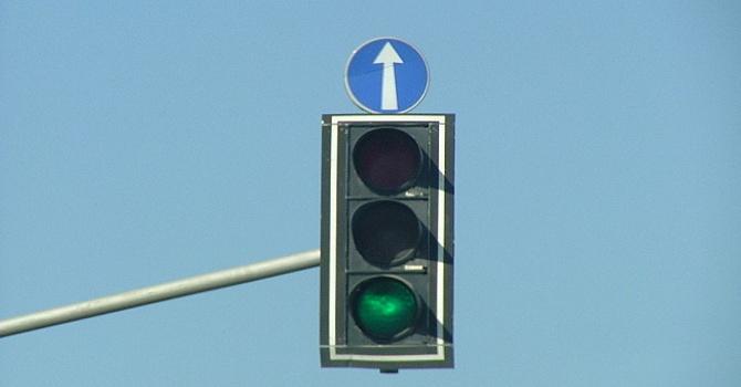 Red light, Green light. image