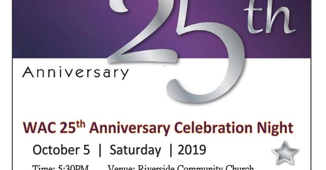 25th Anniversary Celebration Night 高宣跨越二十五週年感恩晚宴