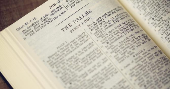 February Prayer Verse image