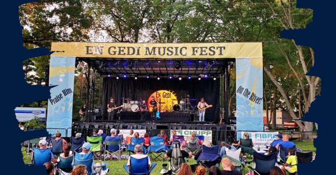 En Gedi Music Festival
