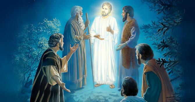 Listen to Him! image