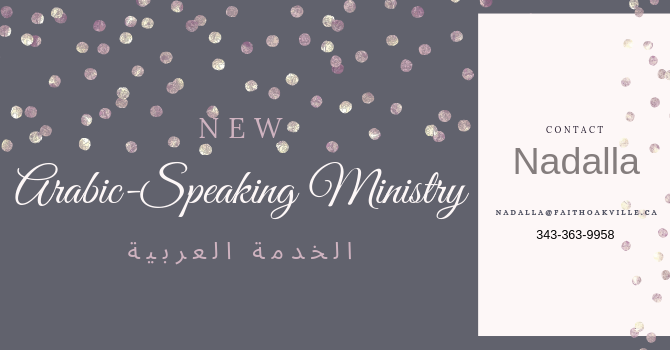 Arabic Speaking Service @ Faith