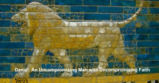 Uncompromising Boldness When Others Buckle