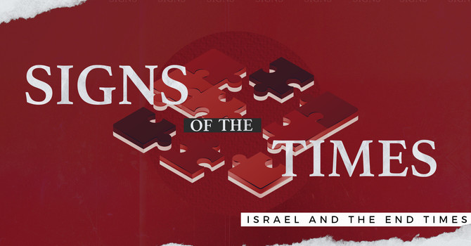 Israel and the End Times