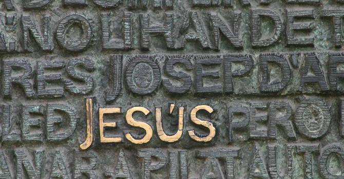 Jesus Must.....