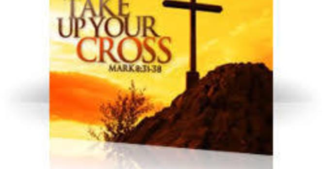 Gospel of Mark image