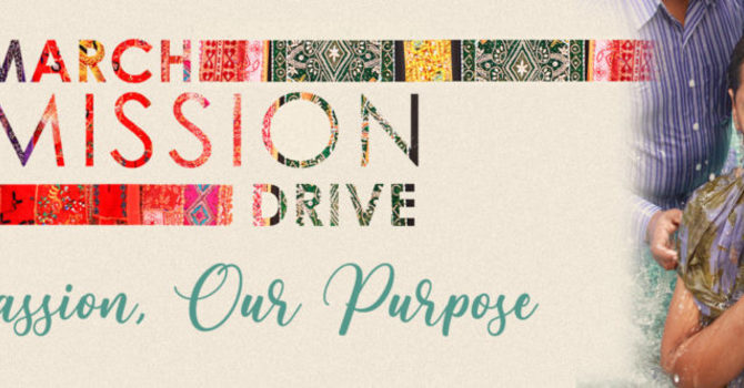 March Mission Drive - 2021 image