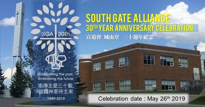 SGA 30th year anniversary celebration!