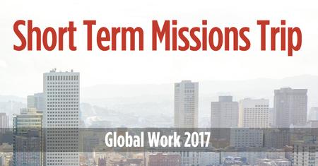 Short Term Missions Trip