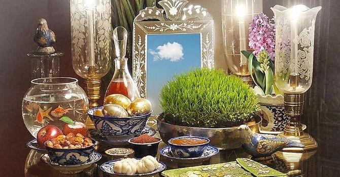 Happy Nowruz image