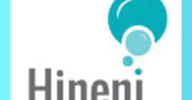 The Hineni House Invitation image