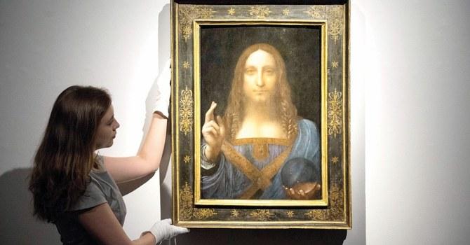A Self-Portrait of Christ