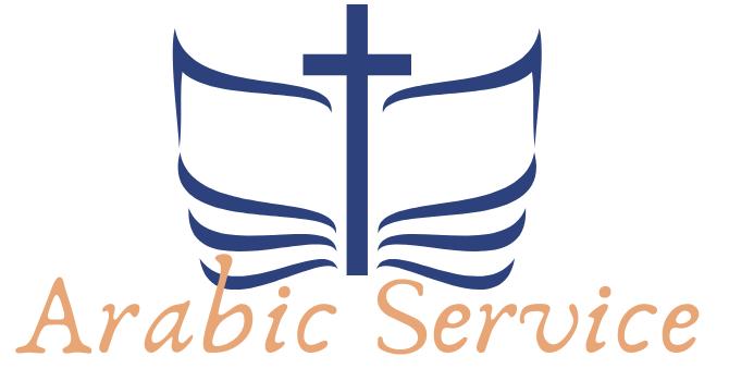 Faith Arabic Service