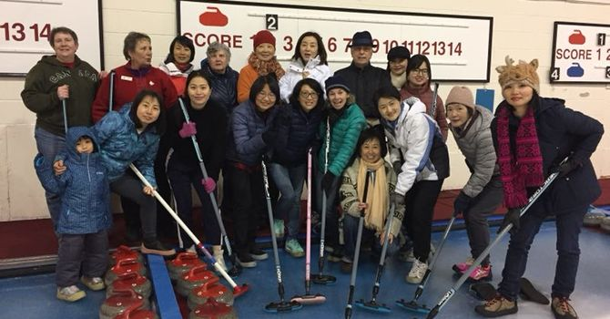 Curling image